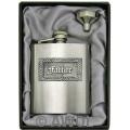 8oz Celtic 'Father' Heavy Gauge Premium Satin Flask & Funnel Gift Set